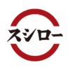 スシローのメニュー | 回転寿司 スシロー